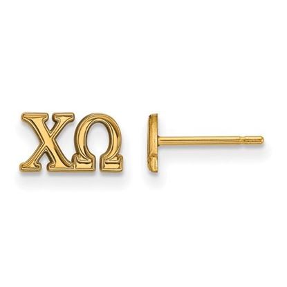 Picture of Chi Omega Sorority Sterling Silver Gold Plated Extra Small Post Earrings