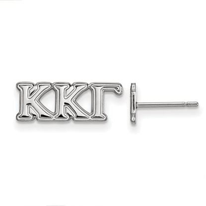 Picture of Kappa Kappa Gamma Sorority Sterling Silver Extra Small Post Earrings