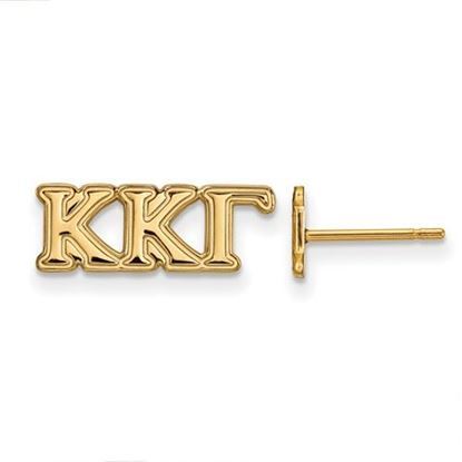 Picture of Kappa Kappa Gamma Sorority Sterling Silver Gold Plated Extra Small Post Earrings