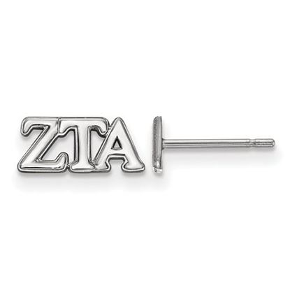 Picture of Zeta Tau Alpha Sorority Sterling Silver Extra Small Post Earrings