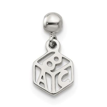 Picture of Sterling Silver Mio Memento Dangle Baby Block Charm